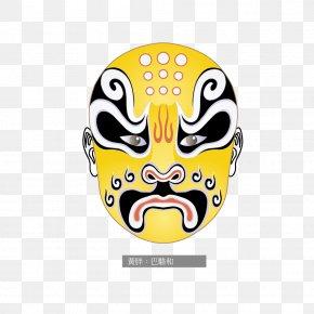 Peking Opera And Yellow Fat Pakistan Luo - China Korean Mask Peking Opera Chinese Opera PNG