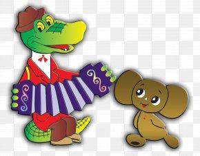 Cheburashka - Cheburashka Gena The Crocodile Crocodile Gene And His Friends: A Story Shapoklyak Animated Film PNG