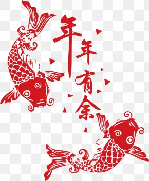 New Year's Day Chinese New Year Every Year More Than Material - Chinese New Year New Years Day Papercutting Sticker PNG