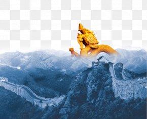 Great Wall Of China Dragon - Great Wall Of China Jishan County Shanxi Business Wuchan Zhongda Group Co PNG