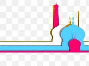Muslim Architecture - Muslim Islam Clip Art PNG