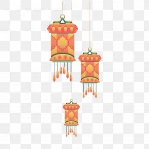 The Characteristics Of The Lantern Eid Al Adha - Eid Al-Adha Eid Al-Fitr Eid Mubarak PNG