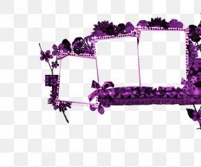 Picture Frames DeviantArt PNG