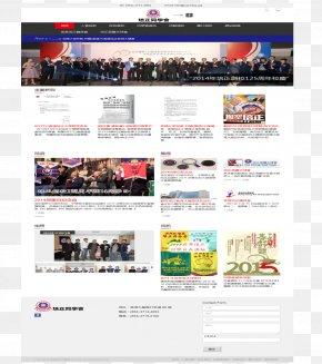 Web 2.0 Company - Web Page Hong Kong Web Design Search Engine Optimization Web Banner PNG