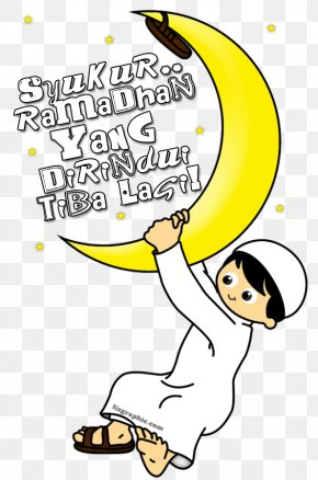 Ramadhan - Ramadan Fasting In Islam Suhur Quran Month PNG