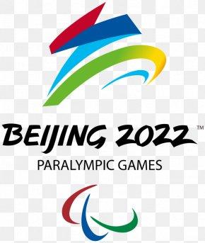 2022 Winter Olympics 2022 Winter Paralympics Paralympic Games Olympic Games 2008 Summer Olympics PNG