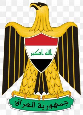 Iraq - Outline Of Iraq Iraqi Republic Coat Of Arms Of Iraq PNG