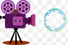 Purple Movie Projector - Film Movie Projector PNG