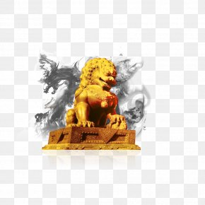 Stone Lion - Poster Business Industry Company PNG