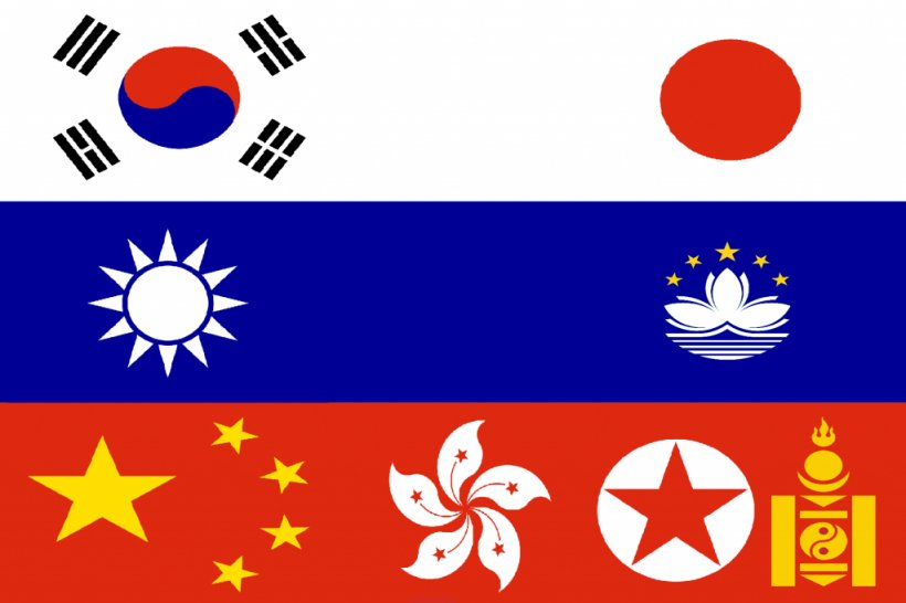 East Asia Flags Of Asia Flag Of Malaysia, PNG, 1024x682px, East Asia, Area, Asia, Brand, Flag Download Free