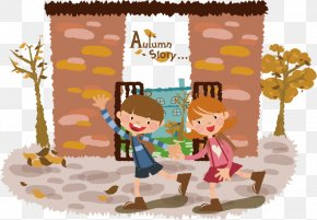 Cute Kids Cartoon Autumn Tree - Download Graphic Arts PNG