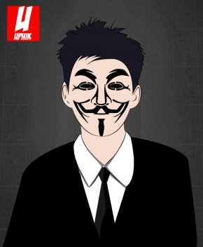 Anonymous Mask - Anonymous DeviantArt BlackBerry Messenger PNG