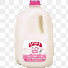 Milk - Chocolate Milk Ice Cream Custard PNG