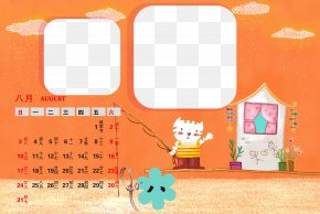 Calendar Template - Template Download Computer File PNG