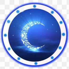 Ramadan Kareem, Moon Crescent - Kaaba Quran Ramadan God In Islam Muslim PNG