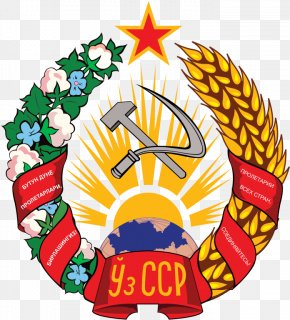 Soviet Union - Uzbek Soviet Socialist Republic Republics Of The Soviet Union Uzbekistan Coat Of Arms PNG