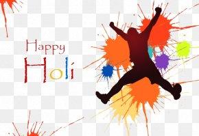 Happy Holi Text Transparent Images - Holi Download Editing Clip Art PNG