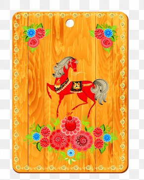 Happy Painted Chopping Block - Cutting Board Picture Frame PNG