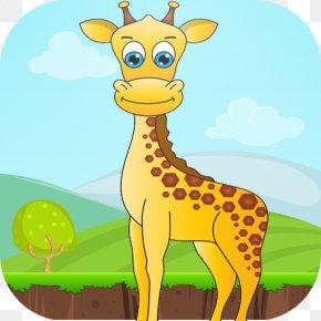 Giraffe - Giraffe Leopard Tiger Clip Art PNG