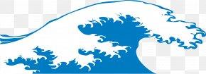 Sea Wave - Ocean Clip Art PNG
