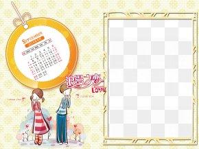 Calendar,Cartoon Calendar Template,Calendar Designer - Cartoon Download PNG