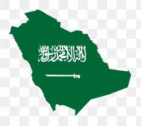 Saudi Arabia National Day - Flag Of Saudi Arabia Kingdom Of Hejaz National Flag PNG