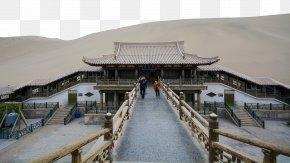 Crescent Lake In Dunhuang, Gansu Eight - Crescent Lake Yueya Spring U9cf4u6c99u5c71 Download Wallpaper PNG