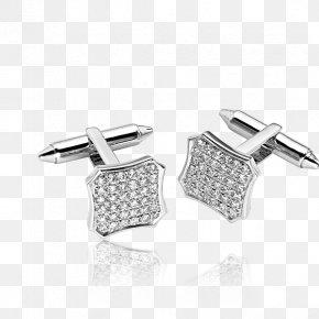 Diamond - Earring Cufflink Diamond Jewellery Gold PNG