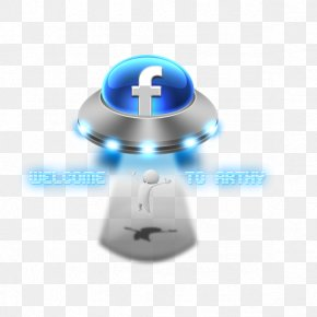 Ufo Villain - Unidentified Flying Object Flying Saucer PNG