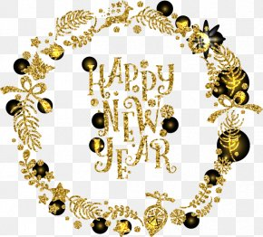 Gold Happy New Year - New Year Computer File PNG
