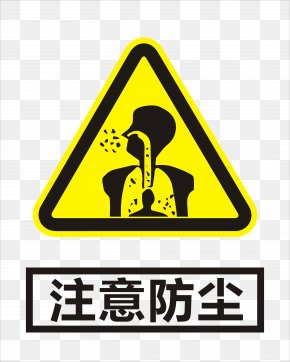 Pay Attention To Dust - Warning Sign High Voltage Hazard PNG