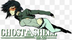 Ghost In The Shell - Batou Motoko Kusanagi Ghost In The Shell Akira Film PNG