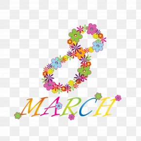 Best Free 8 March Womens Day Image - Free Content Can Stock Photo Clip Art PNG
