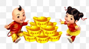 Lucky Boy - Chinese New Year Lunar New Year New Years Day PNG