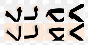 Lucida Sans Unicode Typeface Sans-serif - Font Typography Typeface Clip Art Sans-serif PNG