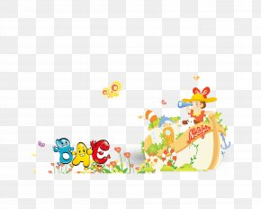 ABC Child Care Flowers - Child Flower Cartoon PNG