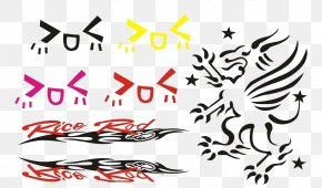 Colored Car Stickers Abstract Wind Smiley - Car Bumper Sticker PNG
