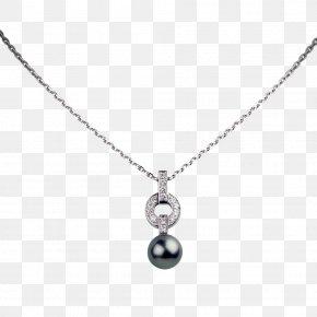 Pendant Image - Necklace Pearl Jewellery Diamond Carat PNG