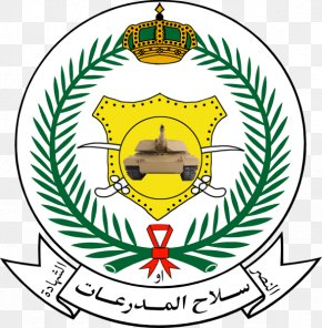 Armed Forces Of Saudi Arabia Saudi Ministry Of Defense Royal Saudi Air Force Joint Chiefs Of Staff PNG