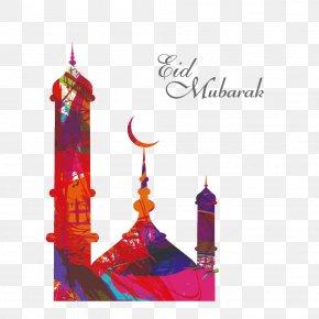Religious Decoration Of Islam - Eid Mubarak Eid Al-Fitr Eid Al-Adha Ramadan Mosque PNG