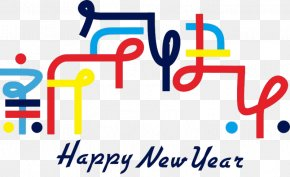 Happy New Year - New Year Image Clip Art Color PNG