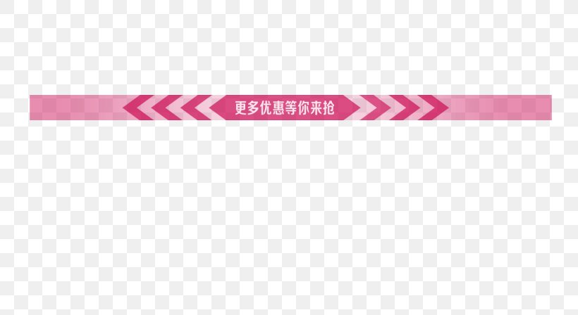 Brand Pattern, PNG, 811x448px, Brand, Magenta, Pink, Rectangle, Red Download Free