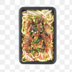 Char Siu - Saimin Dish Char Siu Recipe Food PNG