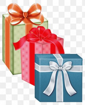 Presents Boxes Clipart - Christmas Gift Box Clip Art PNG