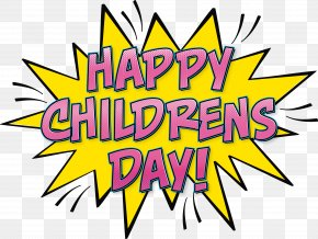 Pop Bang Style, Happy Children's Day! - Children's Day Comics Speech Balloon PNG