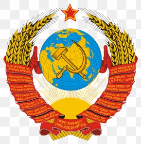 Soviet Union - Republics Of The Soviet Union Flag Of The Soviet Union Post-Soviet States State Emblem Of The Soviet Union PNG