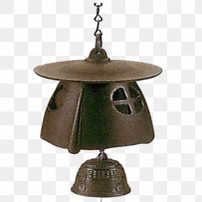 Retro Style Ceiling Lamp - Lamp PNG
