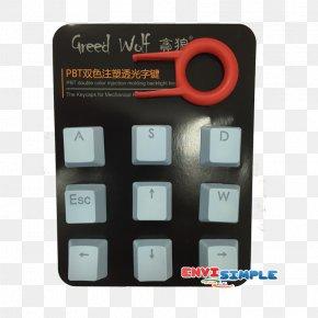 Wasd Keys - Keycap Polybutylene Terephthalate Stock Exchange Of Thailand Electronics Thai Baht PNG