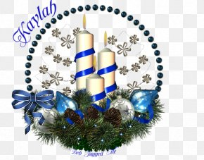 Christmas - Christmas Ornament Ded Moroz New Year Advent PNG