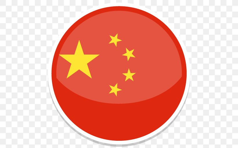 Flag Of China Icon, PNG, 512x512px, China, Area, Clip Art, Flag, Flag Of China Download Free